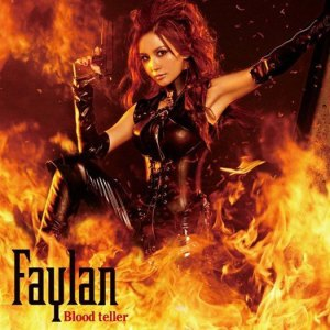 Faylan-Blood-teller